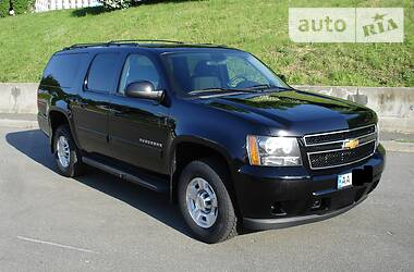 Цены Chevrolet Suburban Бензин