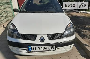 Цены Renault Symbol Бензин