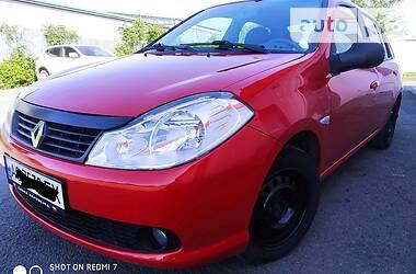 Ціни Renault Symbol Бензин