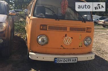 Ціни Volkswagen T2 (Transporter) Бензин