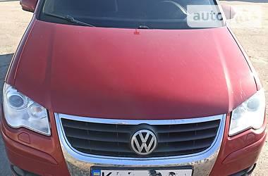 Ціни Volkswagen Touran Бензин