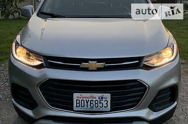 Цены Chevrolet Trax Бензин