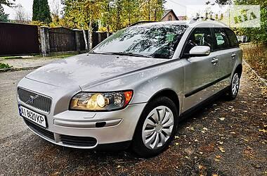 Цены Volvo V50 Бензин