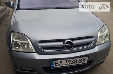 Ціни Opel Vectra C Бензин
