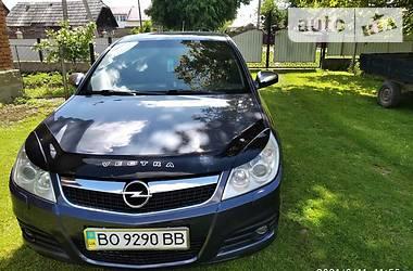 Цены Opel Vectra C Бензин
