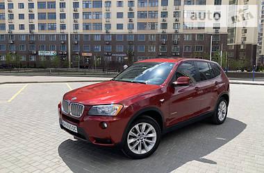 Цены BMW X3 Бензин
