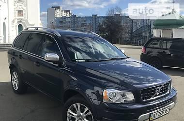 Ціни Volvo XC90 Бензин