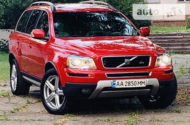 Цены Volvo XC90 Бензин