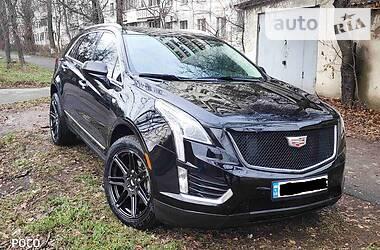 Цены Cadillac XT5 Бензин