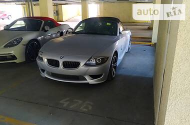 Цены BMW Z4 Бензин