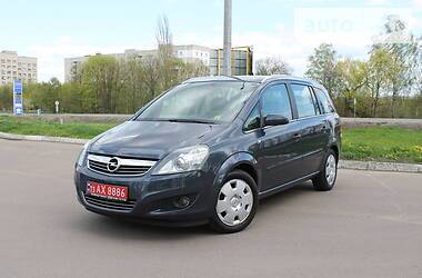 Цены Opel Zafira Бензин