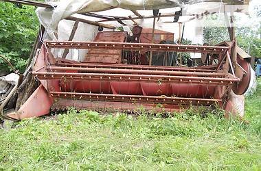Bizon Z020  1988