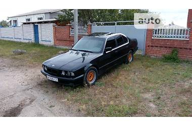 BMW 530 1992