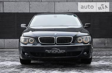 BMW 740  2007