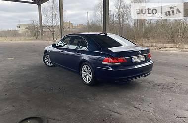 BMW 740 740i restyling 2007