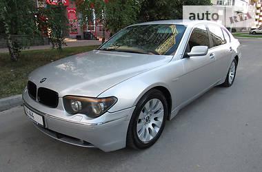 BMW 745 LONG INDIVIDUAL 2002