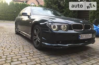 BMW 745 HAMANN 2001