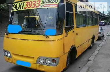 Богдан А-09201 (E-1)  2004