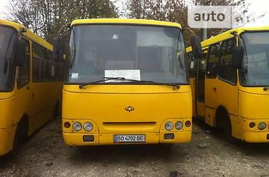 Богдан А-09201 (E-1)  2005