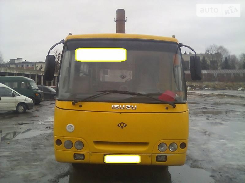 Богдан А-09202