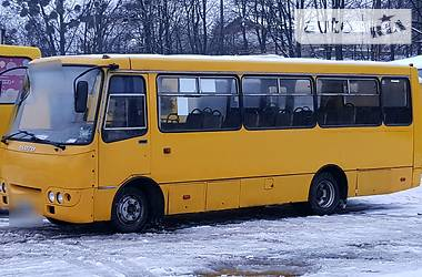 Богдан А-09202  2007