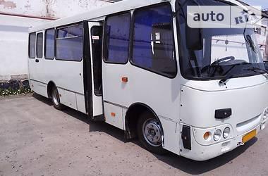 Богдан А-09212   2006