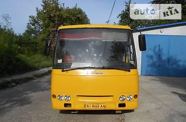 Богдан А-092  2007