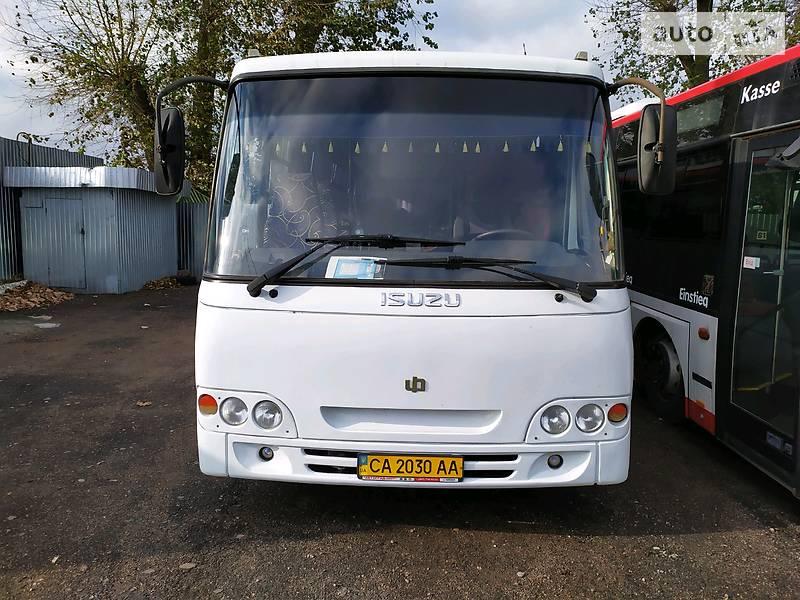 Богдан А-093