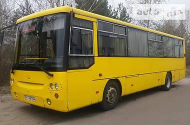 Богдан А-1445  2007
