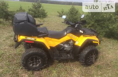 BRP Can Am 650 2008