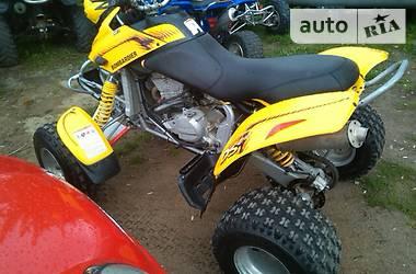 BRP DS  2005