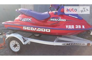 BRP GS  2000