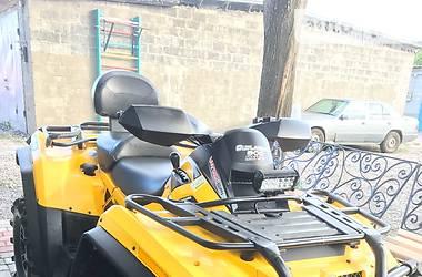 BRP Outlander brp 800 2007
