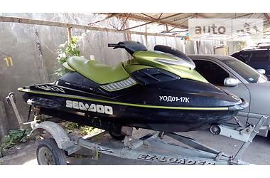 BRP RXP 215 2006