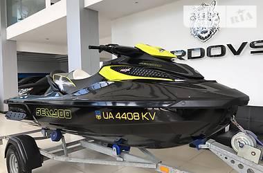 BRP RXT-X 260 Black Lime 2015