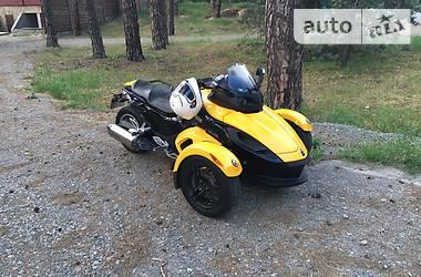 BRP Spyder RS 2008