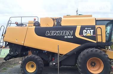 CAT Lexion 570R  2005