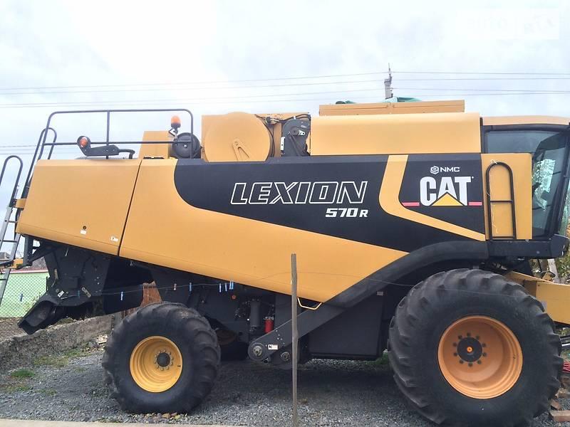 CAT Lexion 570R