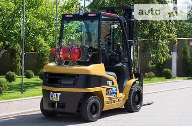 Caterpillar CAT CP-30N 2010