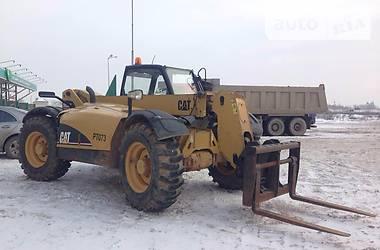 Caterpillar TH 330 B 2006