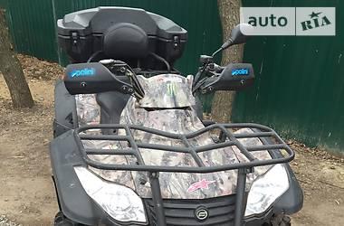Cf moto CF625-X6  2013