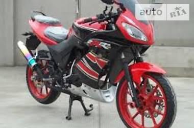 Cf moto CF  2013