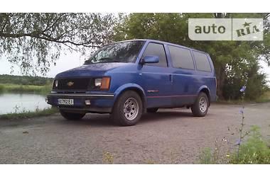 Chevrolet Astro пасс.  1992