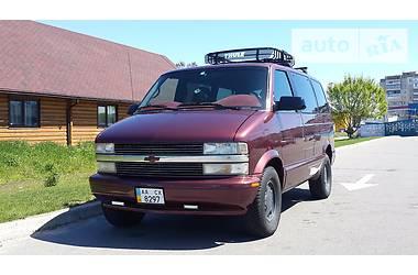 Chevrolet Astro пасс.  1997