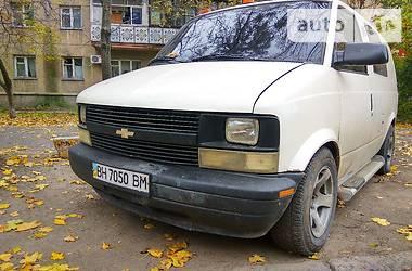 Chevrolet Astro пасс.  2003