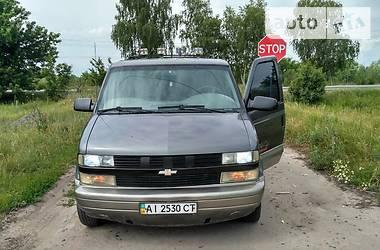 Chevrolet Astro пасс. awd lt 2002