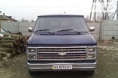 Chevrolet Beauville  1991