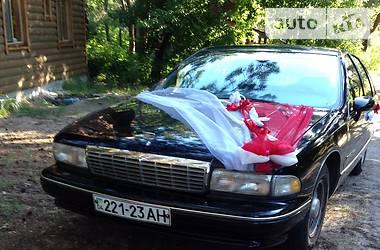 Chevrolet Caprice Brougham 1992