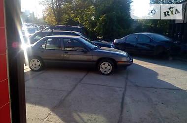 Chevrolet Corsica lt 1990
