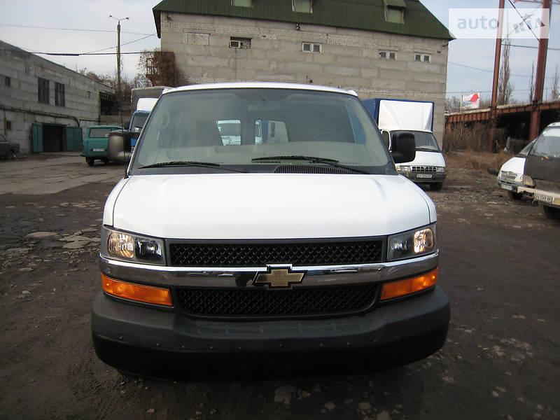Chevrolet Express груз.